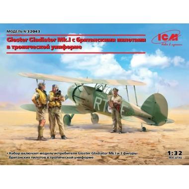 32043 ICM Gloster Gladiator Mk.I с британскими пилотами в тропической униформе, 1/32