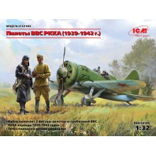32102 ICM Фигуры, Пилоты ВВС РККА (1939-1942), 1/32