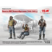 32105 ICM Фигуры, Пилоты ВВС Великобритании (1939-1945), 1/32