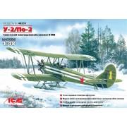 48251 ICM Советский многоцелевой самолет По-2, 1/48