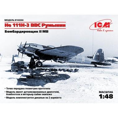 48266 ICM He 111H-3 ВВС Румынии, Бомбардировщик II МВ, 1/48