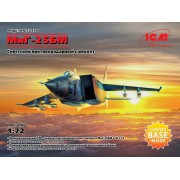 72175 ICM МиГ-25 БМ, Советский ударный самолет, 1/72