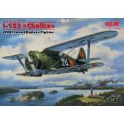 72074 ICM И-153 Чайка, Советский истребитель-биплан 2МВ, 1/72