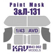 KAV M43 002 KAV-models Окрасочная маска на остекление З&Л-131 (AVD), 1/43