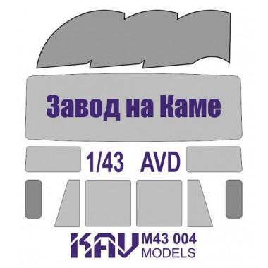 KAV M43 004 KAV-models Окрасочная маска на остекление авто завода на Каме (AVD), 1/43