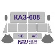 KAV M43 006 KAV-models Окрасочная маска на остекление КАЗ-608 (AVD), 1/43
