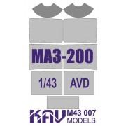 KAV M43 007 KAV-models Окрасочная маска на остекление МАЗ-200 (AVD), 1/43