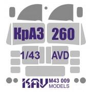 KAV M43 009 KAV-models Окрасочная маска на остекление КрАЗ-260(AVD), 1/43