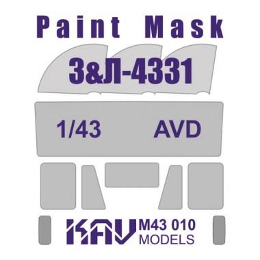 KAV M43 010 KAV-models Окрасочная маска на остекление З&Л-4331 (4333)(AVD), 1/43