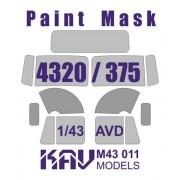 KAV M43 011 KAV-models Окрасочная маска на остекление 4320/375(AVD), 1/43