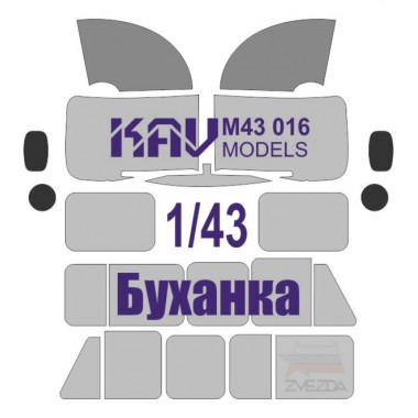 KAV M43 016 KAV-models Окрасочная маска на остекление УАЗ-3909 Буханка (Звезда), 1/43