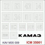 KAV M35 009 KAV-models Трафарет номера на кузов Камаз 4310 (ICM 35001), 1/35