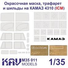 """KAV M35 011 KAV-models Комплект """"КАМАЗ 4310"""" для ICM 35001(окрасочная маска + трафарет + буквы """"КАМАЗ""""), 1/35"""