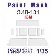 KAV M35 019 KAV-models Окрасочная маска на остекление ЗиЛ-131 (ICM) Основная, 1/35