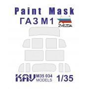KAV M35 034 KAV-models Окрасочная маска на остекление ГаЗ М1 (Звезда 3634), 1/35