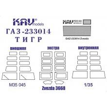 KAV M35 045 KAV-models Комплект ГАЗ-233014 Тигр (Звезда) Маски+фототравление, 1/35