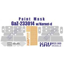 KAV M35 069 KAV-models Окрасочная маска на остекление ГАЗ-233014 Тигр с ПТРК Корнет-Д (Звезда) внешняя + внутренняя + фототравление, 1/35
