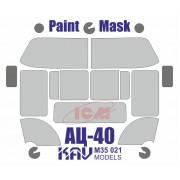 KAV M35 021 KAV-models Окрасочная маска на остекление АЦ-40, 1/35