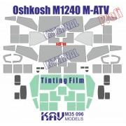 KAV M35 096 KAV-models Окрасочная маска на М1240 M-ATV ПРОФИ (RFM), 1/35