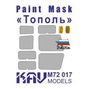 KAV M72 017 KAV-models Окрасочная маска Тополь (Звезда), 1/72