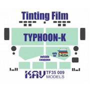 KAV TF35 009 KAV-models Тонировочная пленка на Тайфун-К (Звезда), 1/35