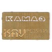 KAV PE35 021 KAV-models Набор буквы и табличка на решетку радиатора КАМАЗ, 1/35