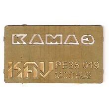 KAV PE35 019 KAV-models Буквы на решетку радиатора КАМАЗ, 1/35