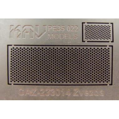 KAV PE35 022 KAV-models Набор решеток на ГАЗ-233014 Тигр (Звезда), 1/35