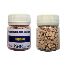 KAV D003 KAV-models Кирпич (500 шт)
