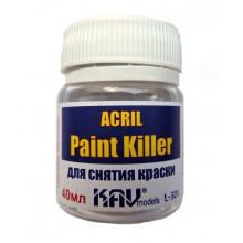 KAV L-301 KAV-models Acril Paint Killer, 40 мл