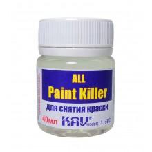 KAV L-302 KAV-models All Paint Killer, 40 мл