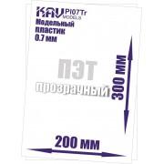 KAV PL07Tr KAV-models Пластик модельный листовой 0.7 мм прозрачный (пэт)
