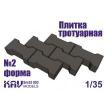 KAV SM35 003 KAV-models Форма для тротуарной плитки 2, 1/35