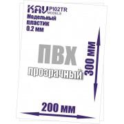 KAV PL02Tr KAV-models Пластик модельный листовой 0.2 мм прозрачный (пэт)