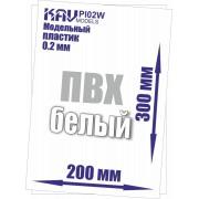 KAV PL02W KAV-models Пластик модельный листовой 0.2 мм белый (полистирол)