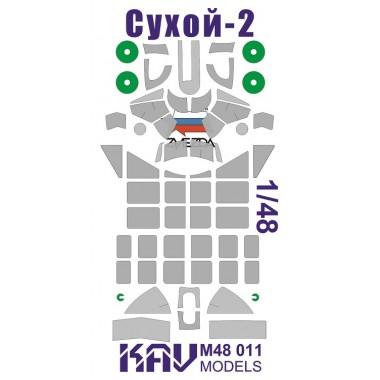 KAV M48 011 KAV-models Окрасочная маска на остекление Су-2 (Звезда), 1/48