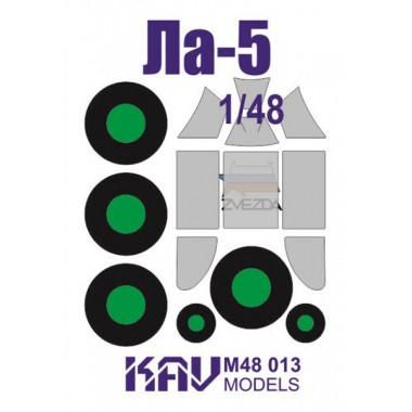 KAV M48 013 KAV-models Окрасочная маска на остекление Ла-5 (Звезда), 1/48