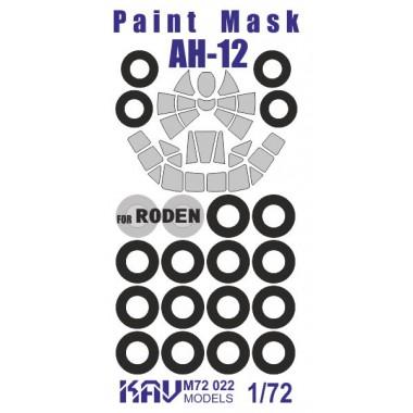 KAV M72 022 KAV-models Окрасочная маска для Ан-12 (Roden), 1/72