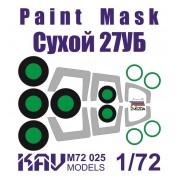 KAV M72 025 KAV-models Окрасочная маска для модели Су-27УБ Звезда (7294), 1/72