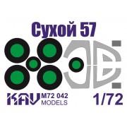 KAV M72 042 KAV-models Окрасочная маска на Су-57 (Звезда), 1/72