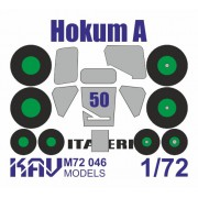 KAV M72 046 KAV-models Окрасочная маска на Ка-50 (Italeri / Моделист), 1/72