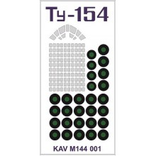 KAV M144 001 KAV-models Окрасочная маска для ТУ-154 (Звезда)