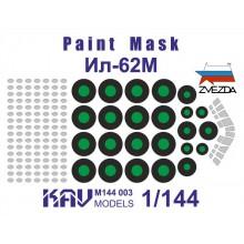 KAV M144 003 KAV-models Окрасочная маска на Ил-62 (Звезда)