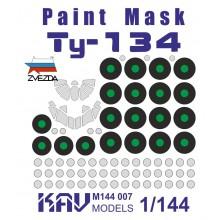 KAV M144 007 KAV-models Окрасочная маска для ТУ-134 (Звезда)