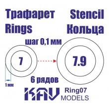KAV Ring07 KAV-models Универсальные трафареты в форме колец 7-7,9 мм