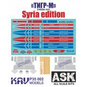 KAV P35 002 KAV-models Syria Edition - Тигр-М Военная полиция, 1/35