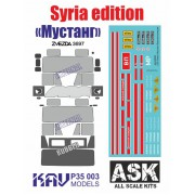 KAV P35 003 KAV-models Syria Edition - Камаз Мустанг Военная полиция, 1/35