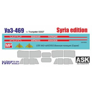 KAV P35 004 KAV-models Syria Edition - Уаз-469 Военная полиция, 1/35