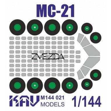 KAV M144 021 KAV-models Окрасочная маска на МС-21 (Звезда), 1/144