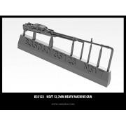 B35123 Miniarm НСВТ 12,7мм крупнокалиберный пулемет, 1/35